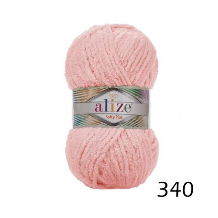 Alize SOFTY PLUS 340 Powder Pink